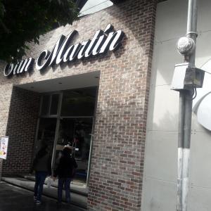 San Martin (Zona 10)