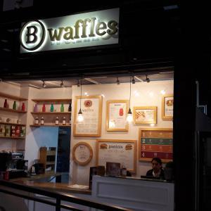 Foto de B Waffles (La Noria)