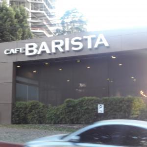 Cafe Barista (Vista Hermosa 2)