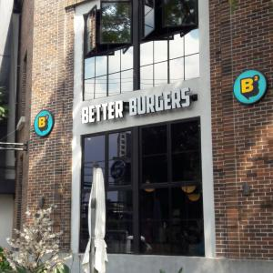B2 Better Burgers (Zona 10)