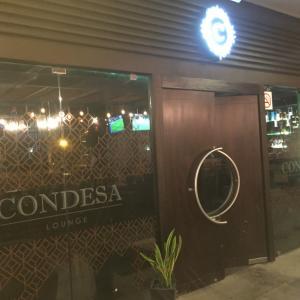 Condesa Lounge
