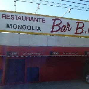 Mongolia Bbq