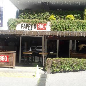 Pappy's Bbq (Zona 14)