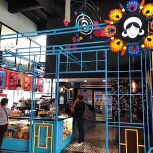 Café Gitane (Aeropuerto La Aurora)