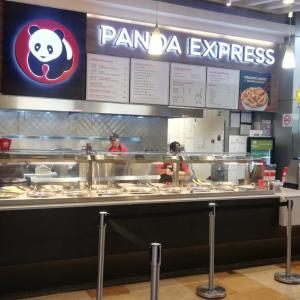 Panda Express (Oakland Mall)