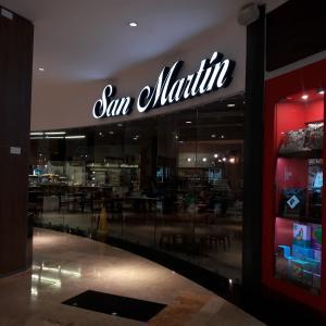 San Martin (Oakland Mall)