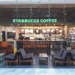 Starbucks (Fontabella)