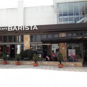 Café Barista (Pradera)