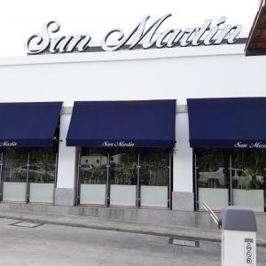 San Martin (Minuto)