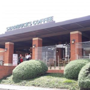 Starbucks (Concepción)