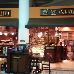 El Cafetalito (Paseo Real)