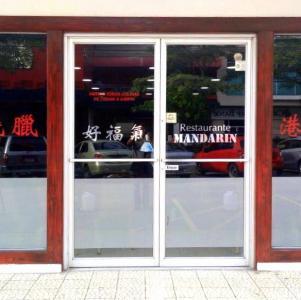 Mandaria O Mandarin