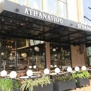 Athanasiou (Costa del Este)