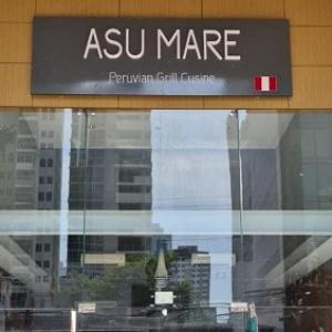 Foto de Asu Mare Peruvian Grill Cuisine