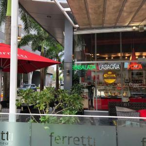 Ferretti Gelato e Cafe (Costa del Este)