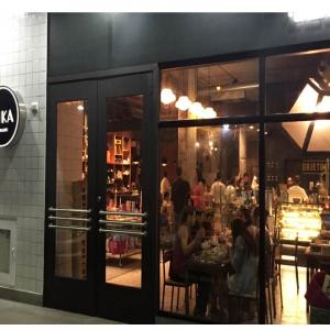 Mika Bazar & Cafe (Clayton)