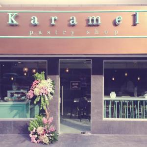 Karamel Pastry Shop