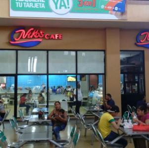 Niko`s Café (Terminal)