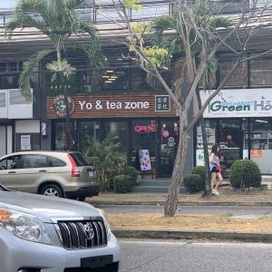 Yo And Tea Zone (El Dorado)