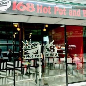 168 Hot Pot And Bbq