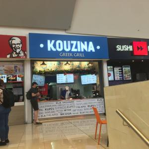 Kouzina (Multiplaza Mall)