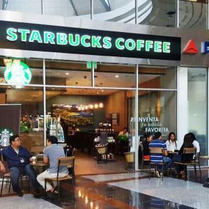Starbucks (Torre de Las Americas)