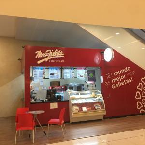 Mrs. Fields (Multiplaza Mall)