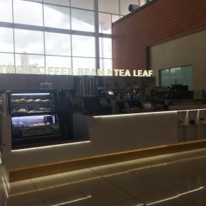 The Coffee Bean & Tea (Multiplaza)