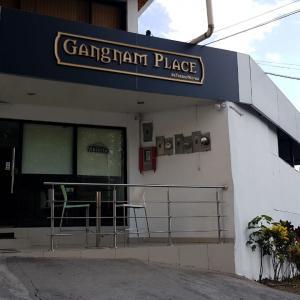 Gangnam Place