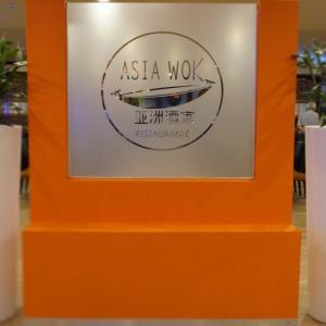 Asia Wok