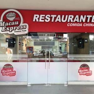 Macau Express (Centennial)
