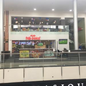 Pollo Tropical (Multiplaza)