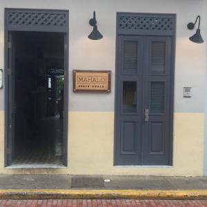 Al Basha (Calle Uruguay)