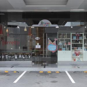 Ferretti (Street Mall)