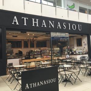 Foto de Athanasiou (Multiplaza Mall)
