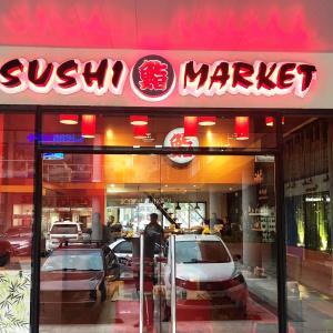 Sushi Market (Brisas del Golf)