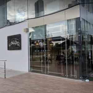 Cafe Unido (Costa del Este 2)