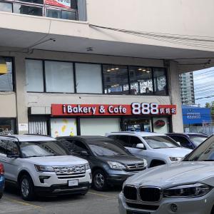 Ibakery 888
