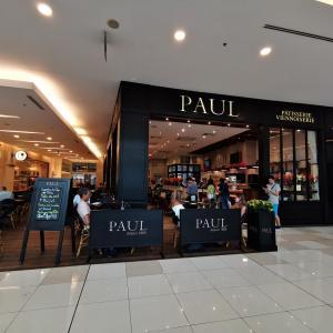 PAUL (Multiplaza)