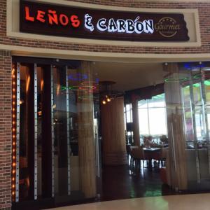 Leños y Carbon (altaplaza Mall)