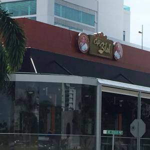 Cafe Bilal (Costa del Este)