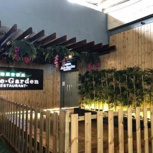 Jade Garden (El Dorado)