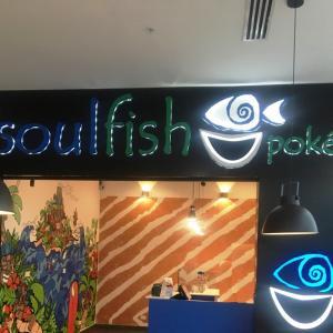 Soulfish Poke (Costa del Este)