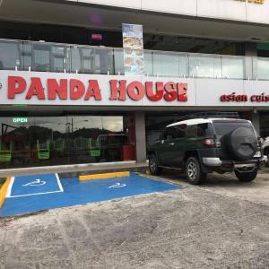 Panda House (Centennial)