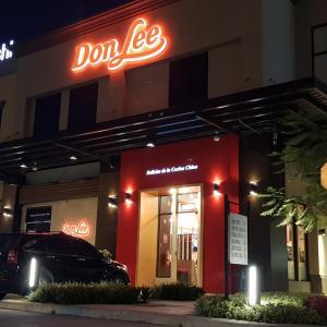 Don Lee (Costa Verde)