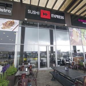 Sushi Express (Costa Verde)
