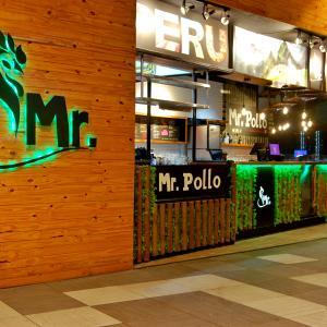 Pollo Limón by Mr. Limón (Altaplaza Mall)