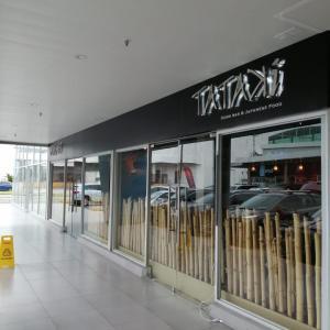 Tataki (Condado del Rey)