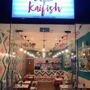 Foto de Kaifish (Balboa Boutiques)