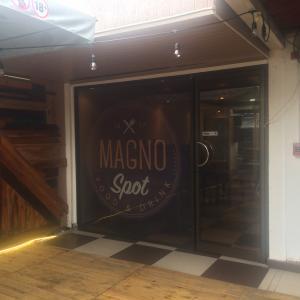 Foto de Magno Spot